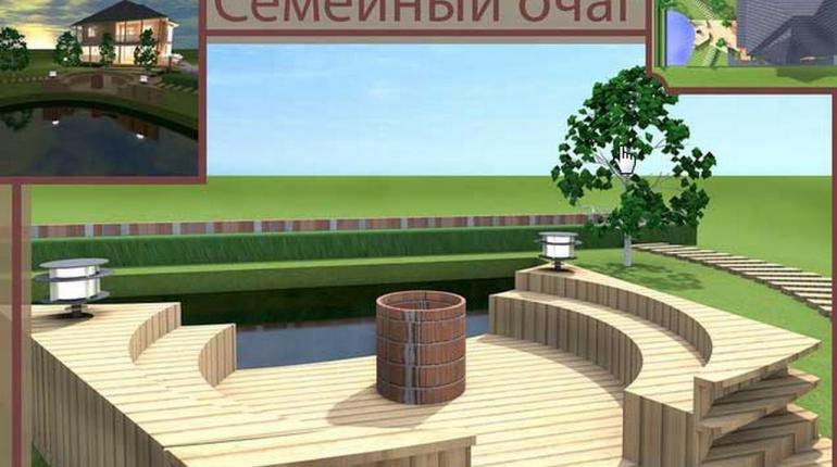"Терраса ""Семейный очаг"""